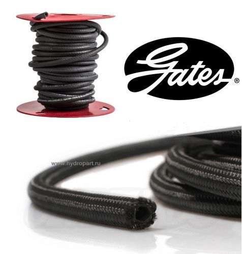 gates_fuel_hose-2hp