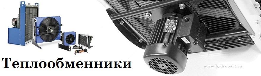 Теплообменники гидравлические теплообменник кожухотрубный двухходовой