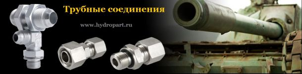 hydropart-tube-adapter2